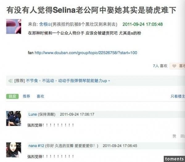四年前Selina出事老公不離不棄,如今卻出軌?!阿中說自己「不是聖人」!沒想到辣妹竟然是……