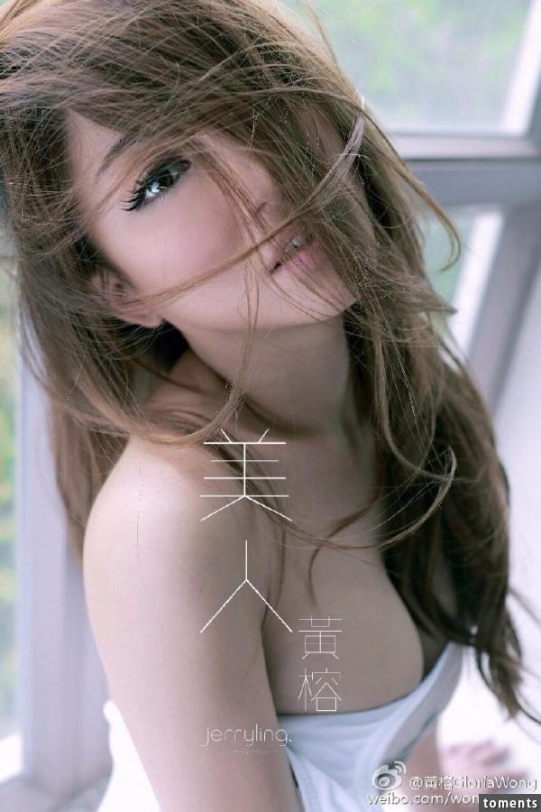 陳冠希前女友黃榕:「有人可以告訴我黑〇〇是什麼意思?蠻可愛!是皮膚黑的意思嗎?」還是不要知道比較好…