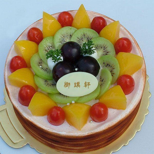 蛋糕_蛋糕供貨商_南山科技園深南花園附近的生日蛋糕店花店_蛋糕價格_花美美鮮花蛋糕速遞