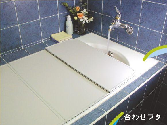Taiwan Bathtub Cover ABS Bathtub Cover Shutter Style