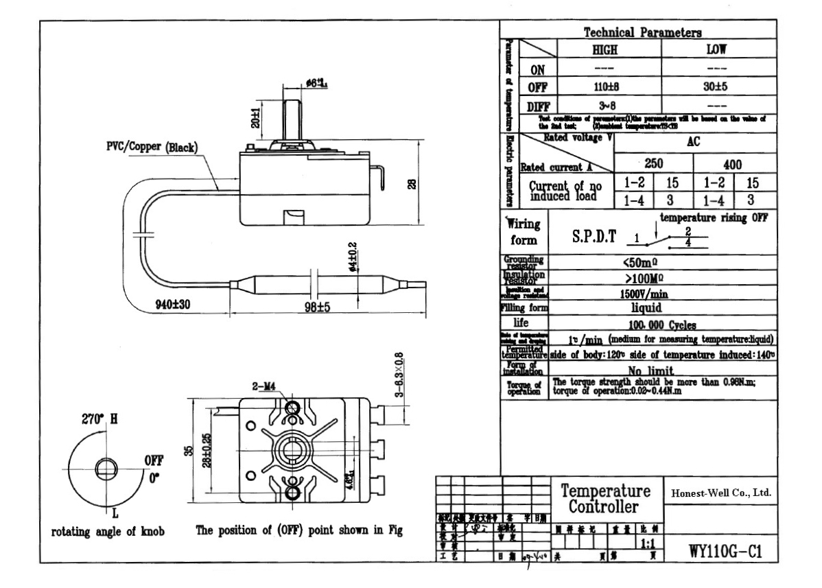 Wiring Diagram Capillary Thermostat