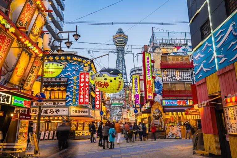 Giới đầu tư nước ngoài quay lưng với thị trường BĐS Nhật Bản