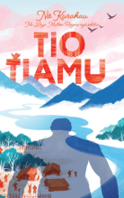 Tio Tiamu The Smelly Giant by Laya Rose