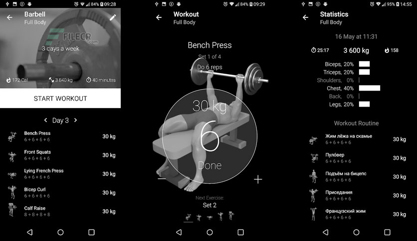 barbell-home-workout-free-download-01