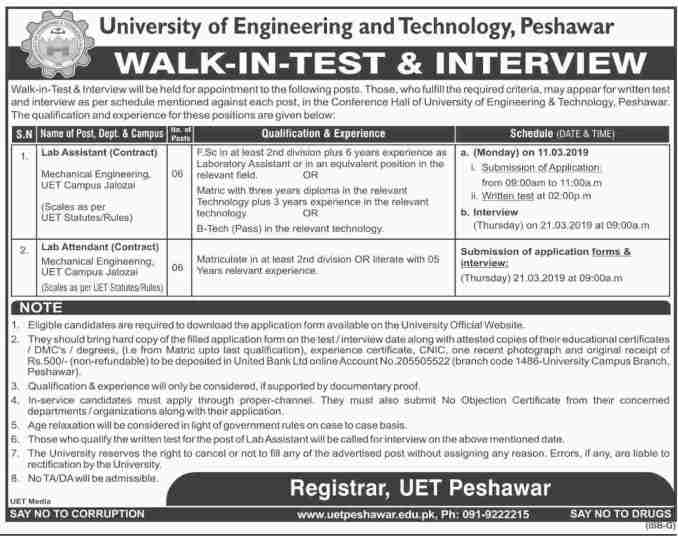 University of Engineering & Technology UET Peshawar Jobs March 2019 Walk in Test and Interview