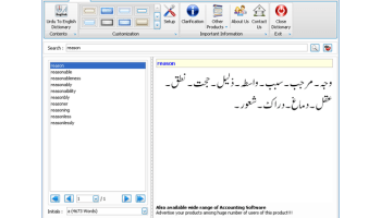 Inpage Urdu 2012 Free Download For Windows XP, 7, 8, 10