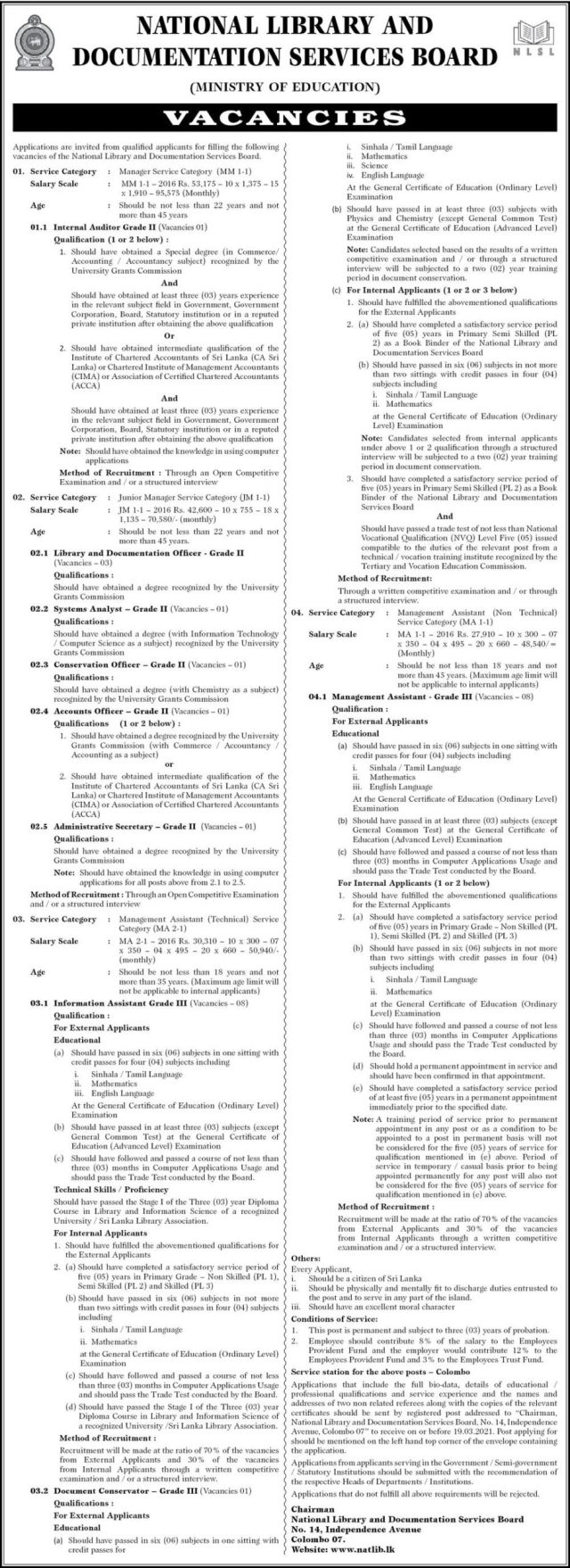 Management Assistant National Library &Amp; Documentation Services Board