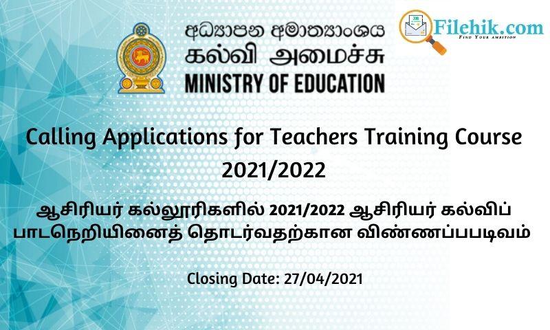 Teachers Training Course Application 2021/2022 Opportunities