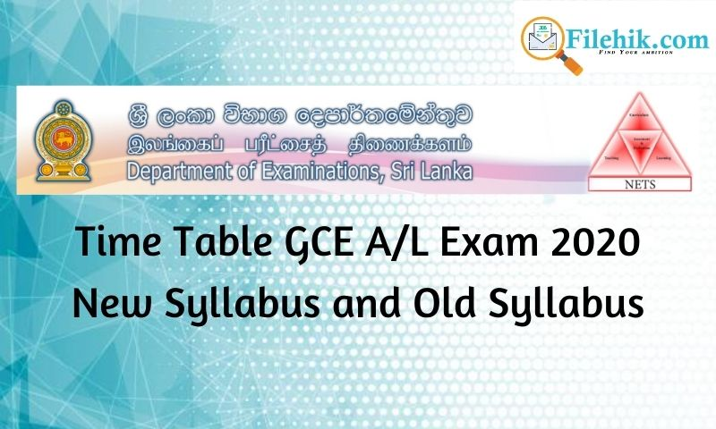 Time Table Gce A/L Exam 2020