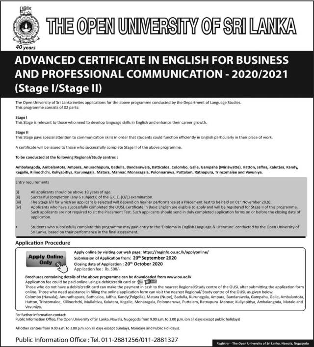 Advance Certificate In English For Business And Professional Communication – 2020/2021 (Stage I/Stage Ii)