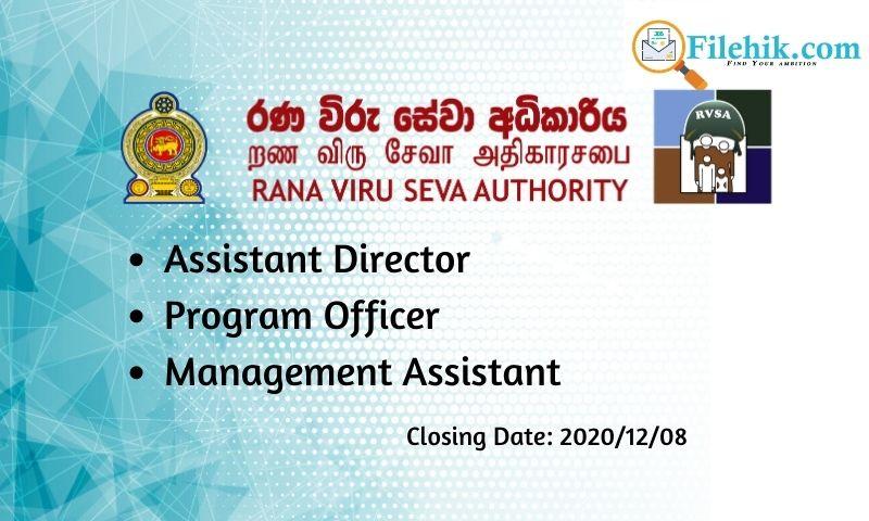 Assistant Director, Program Officer, Management Assistant