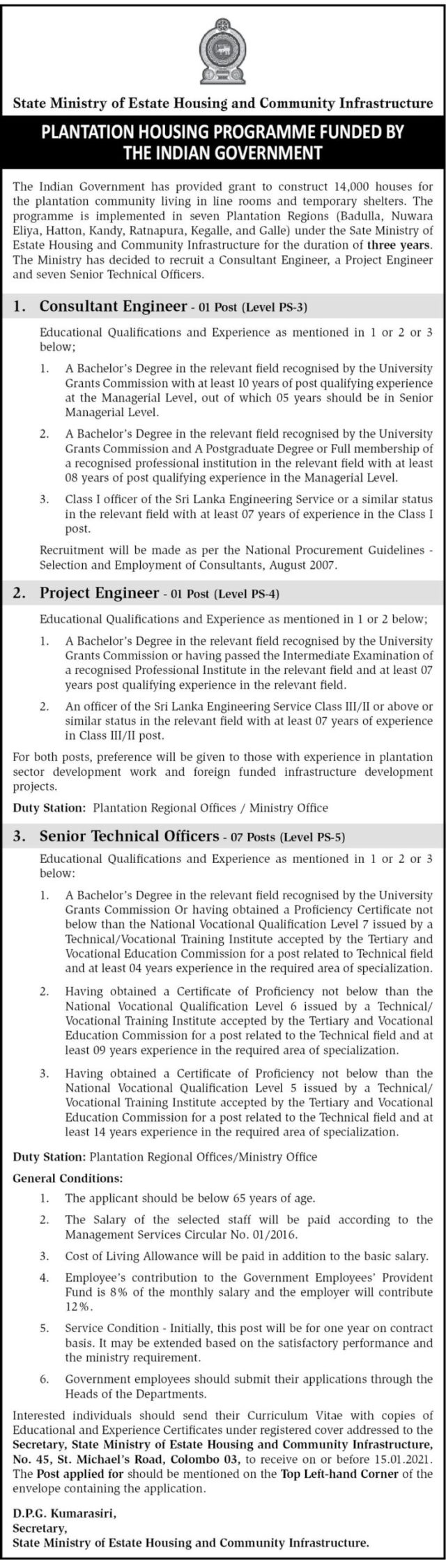 Consultant Engineer, Project Engineer, Senior Technical Officer