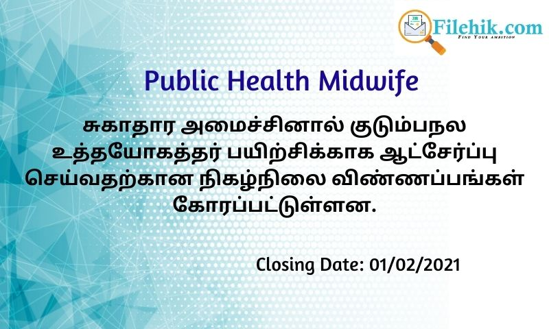 Recruitment Of Trainees For The Public Health Midwife Training Course In The Paramedical Service 2021