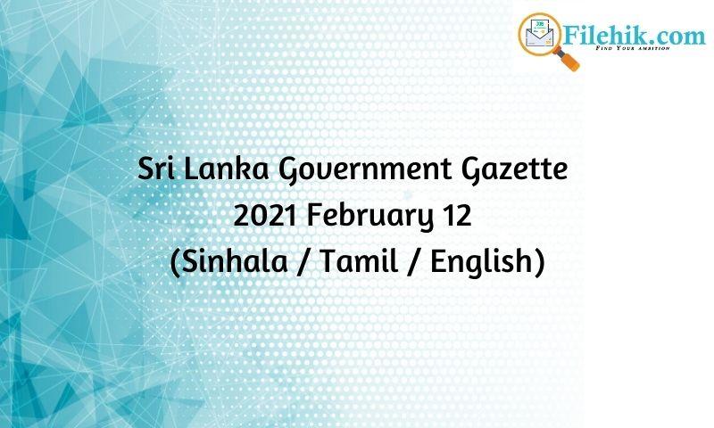 Sri Lanka Government Gazette 2021 February 12 (Sinhala / Tamil / English)