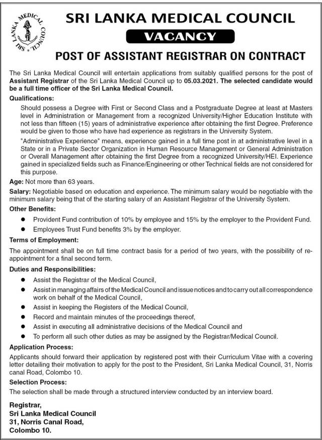 Assistant Registrar - Sri Lanka Medical Council