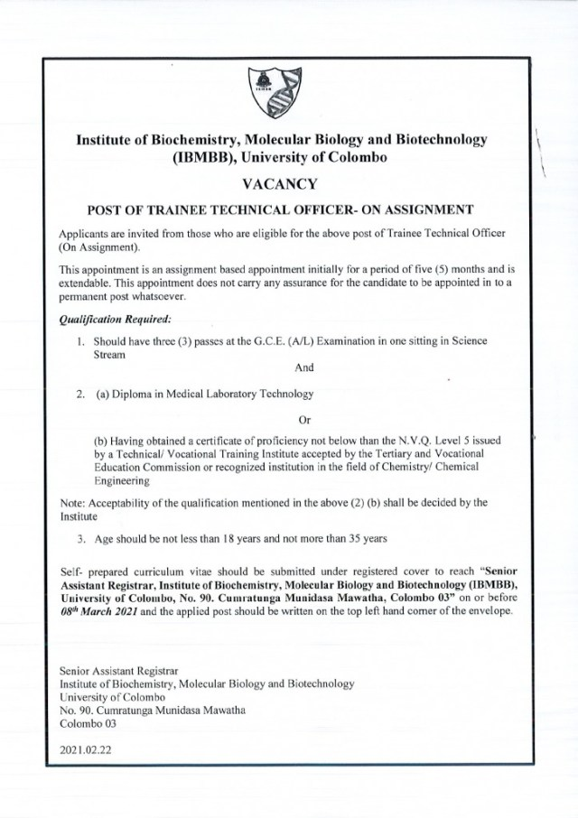 Post Of Trainee Technical Officer – University Of Colombo