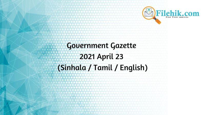 Gazette 2021 April 23