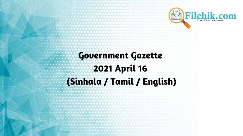 Gazette 2021 April 16