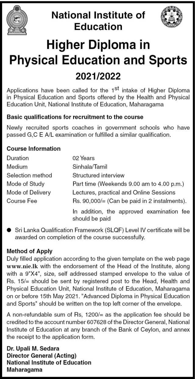 Higher Diploma In Physical Education And Sports