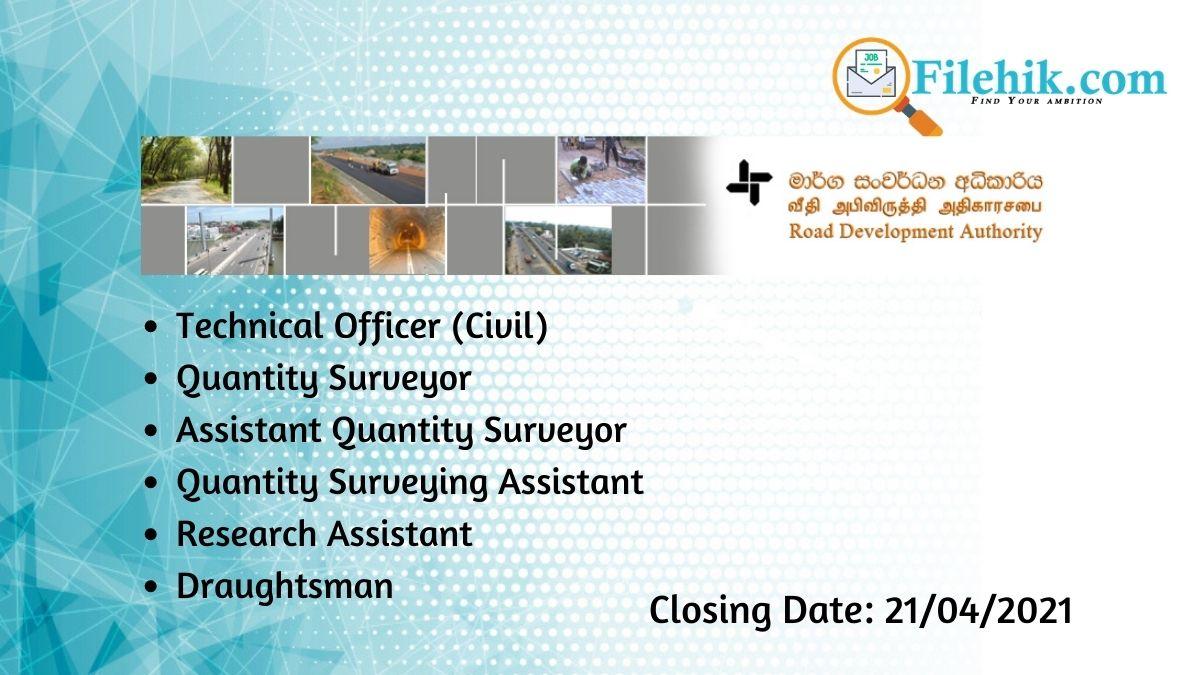Technical Officer, Quantity Surveyor, Research Assistant – Road Development Authority 2021