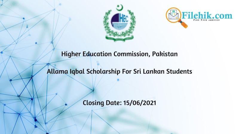 Allama Iqbal Scholarship