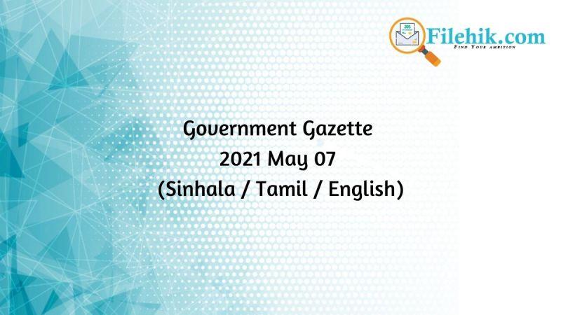 Gazette 2021 May 07