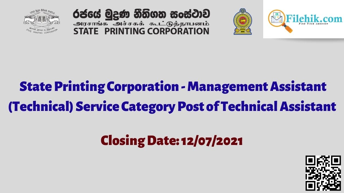 State Printing Corporation Career Opportunities 2021