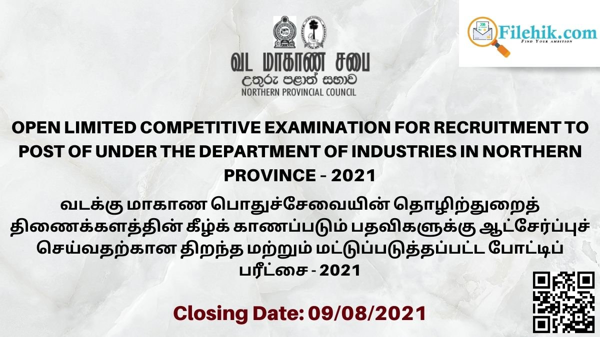 Competitive Exam For Recruitment To Post Of Under The Department Of Industries – 2021