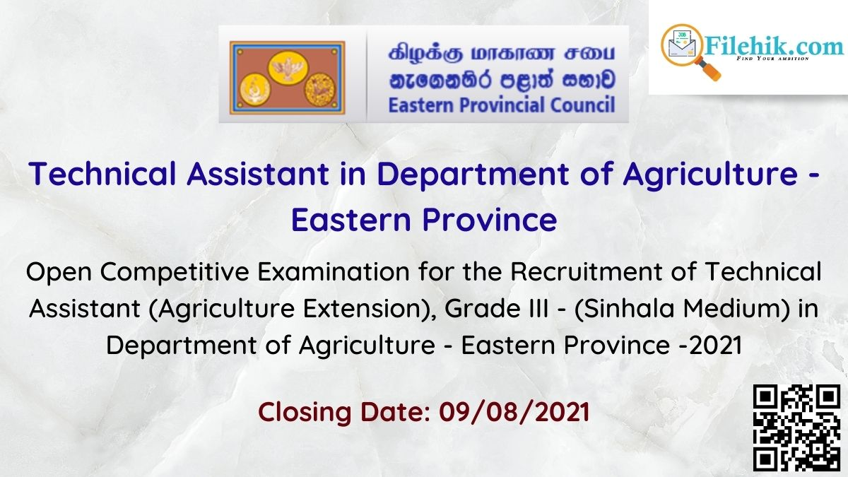 Technical Assistant In Department Of Agriculture – Eastern Province 2021