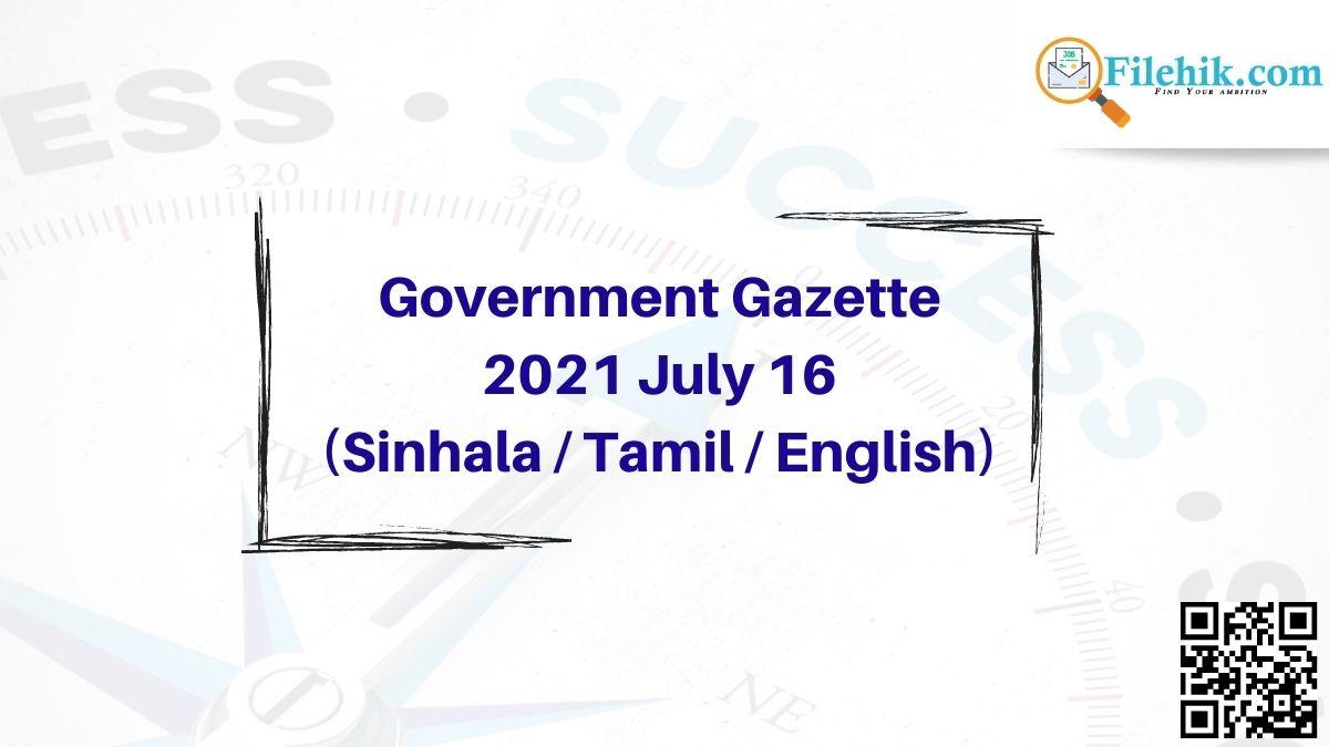 Government Gazette 2021 July 16 (Sinhala / Tamil / English) Free Download