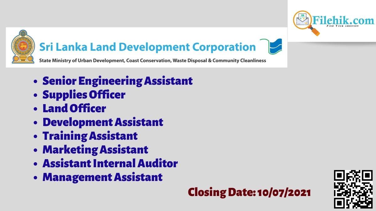 Sri Lanka Land Development Corporation Career Opportunities 2021