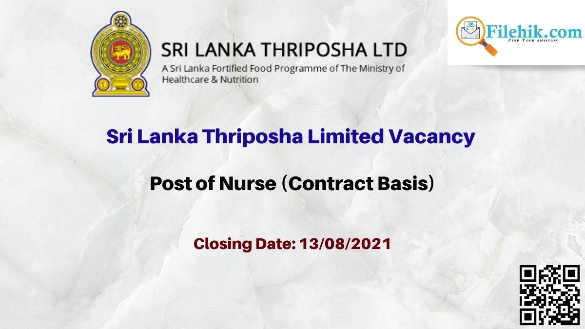 Sri Lanka Thriposha Limited Career Opportunities 2021