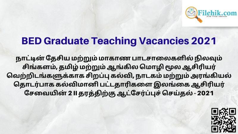 BED Graduate Teaching