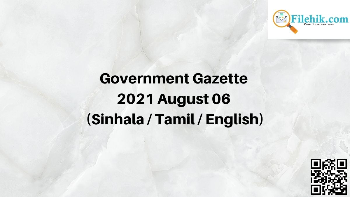 Government Gazette 2021 August 06 (Sinhala / Tamil / English) Free Download