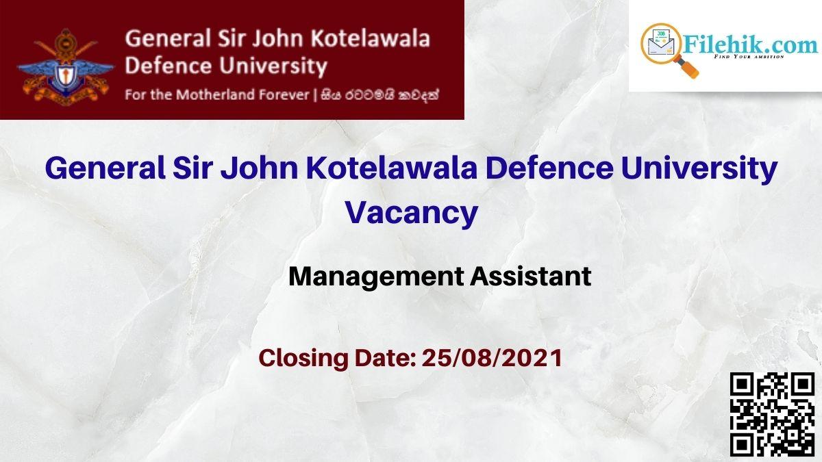 General Sir John Kotelawala Defence University Vacancy 2021