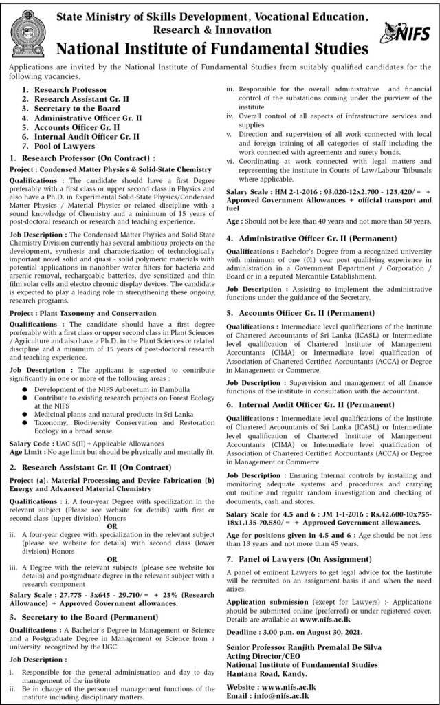 National Institute Of Fundamental Studies Vacancies
