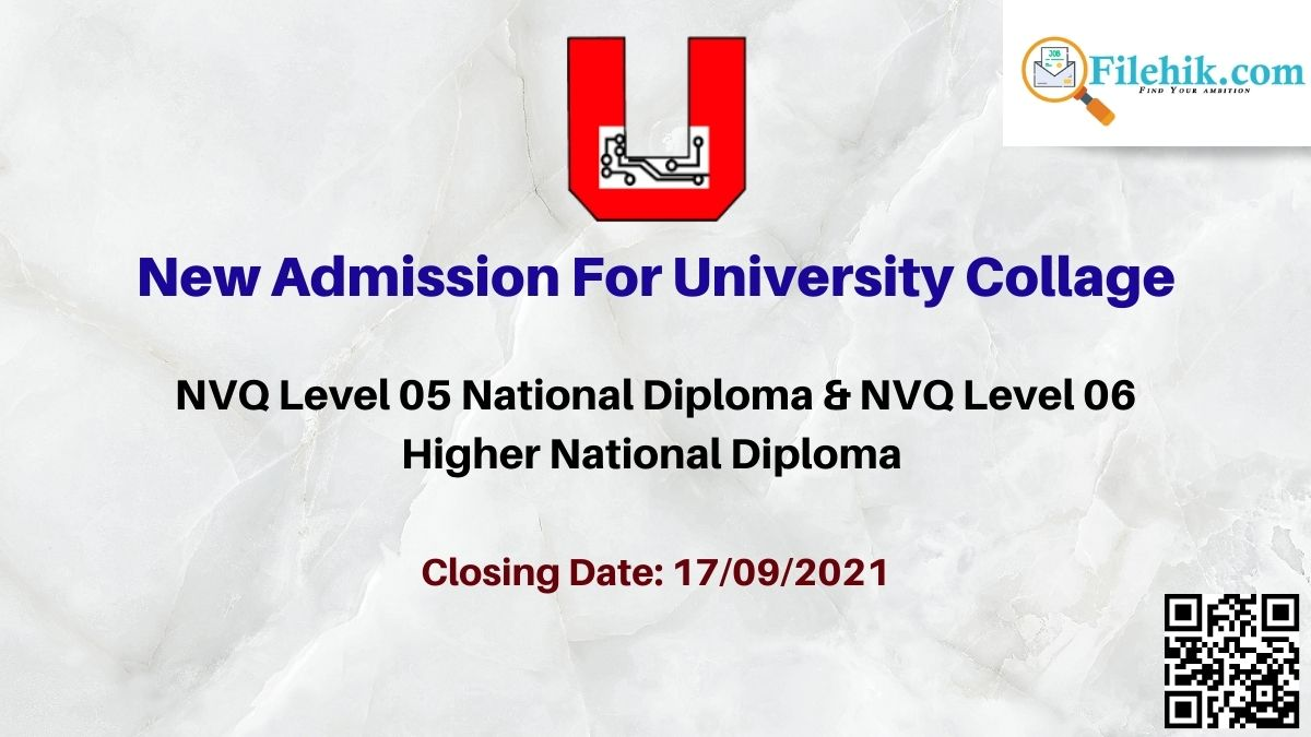 New Admission For University Collage 2021