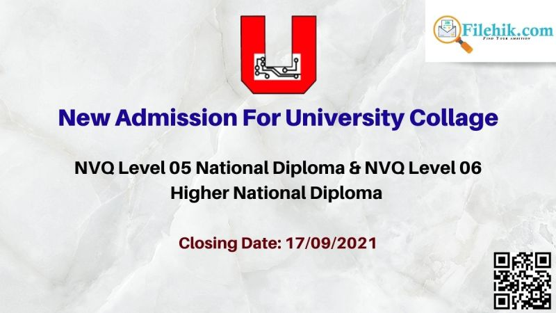 New Admission For University Collage