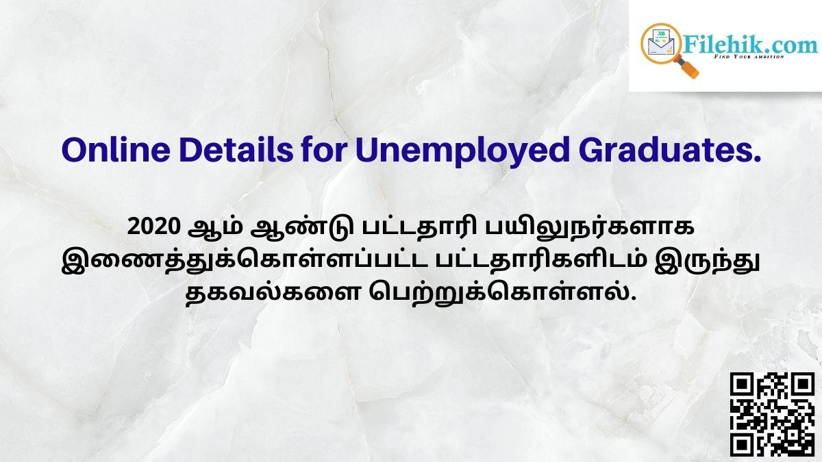 Online Details For Unemployed Graduates 2020