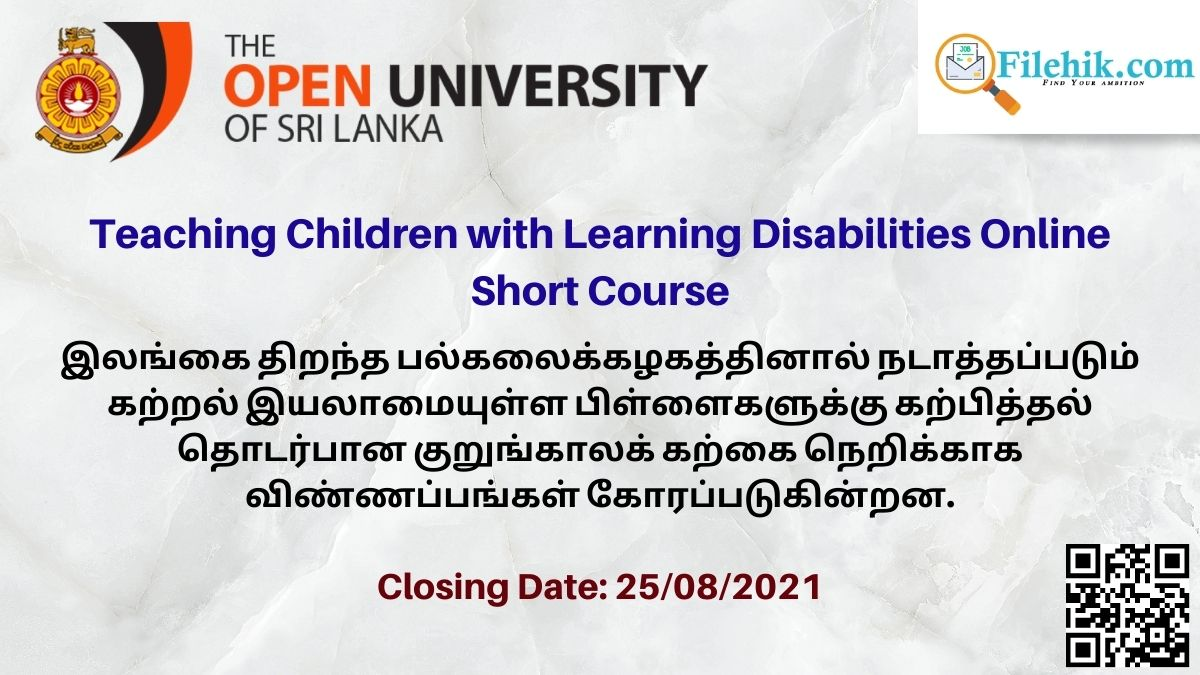 Teaching Children With Learning Disabilities Online Short Course 2021