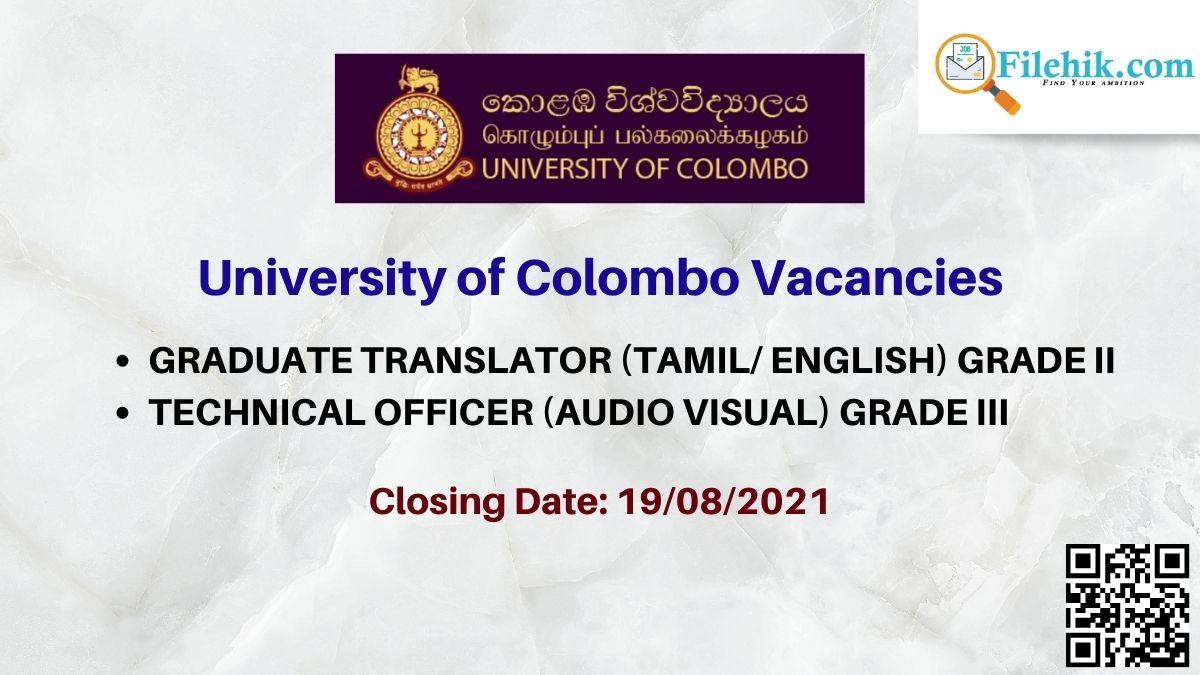 University Of Colombo Career Opportunities 2021