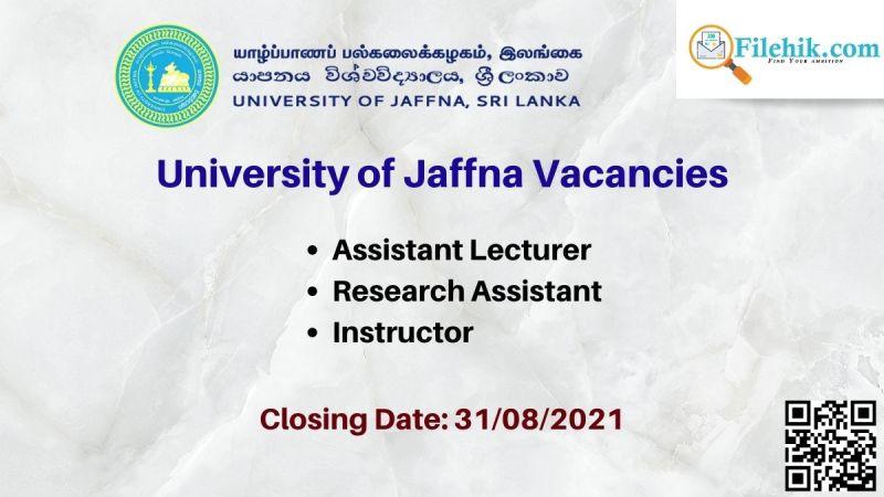 University of Jaffna Vacancies