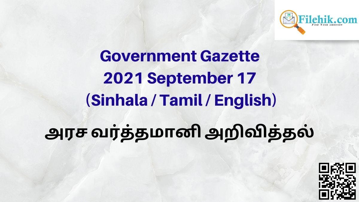 Government Gazette 2021 September 17 (Sinhala / Tamil / English) Free Download