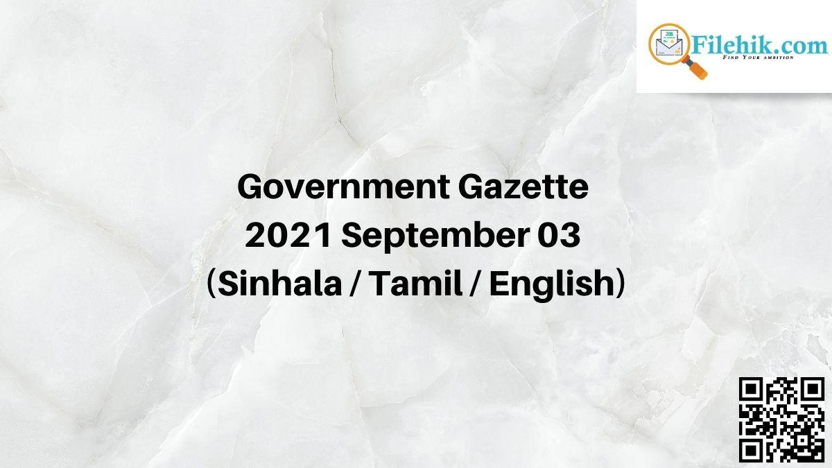 Government Gazette 2021 September 03 (Sinhala / Tamil / English) Free Download