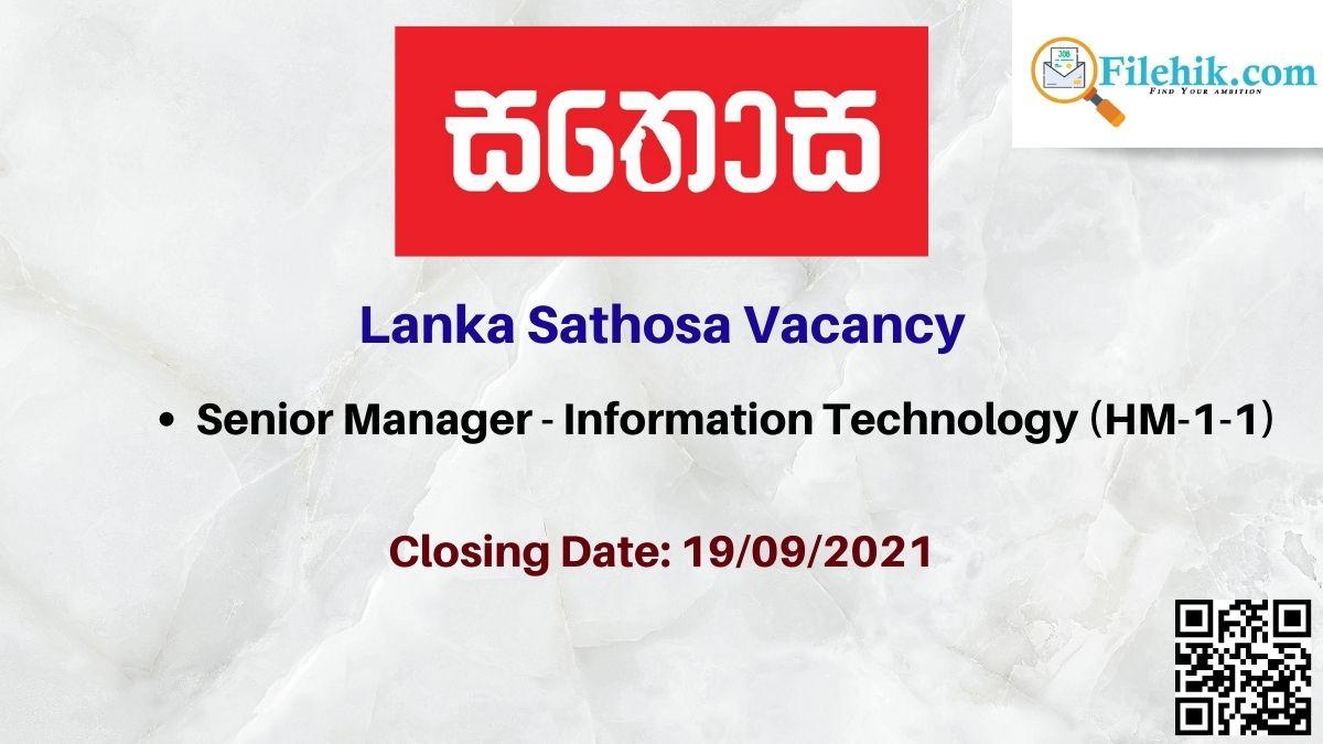 Lanka Sathosa Carrer Opportunities 2021