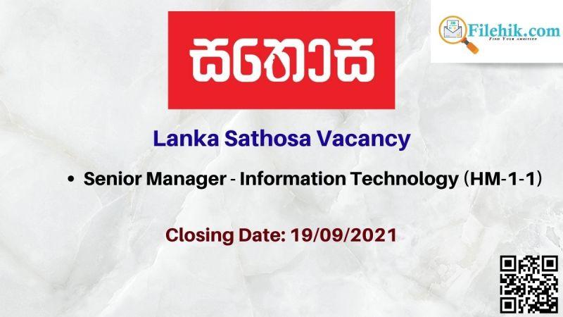 Lanka Sathosa Vacancy