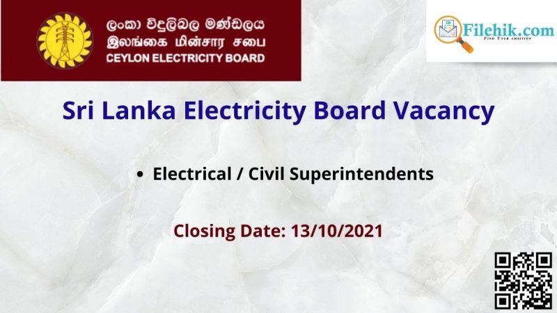 Sri Lanka Electricity Board Vacancy