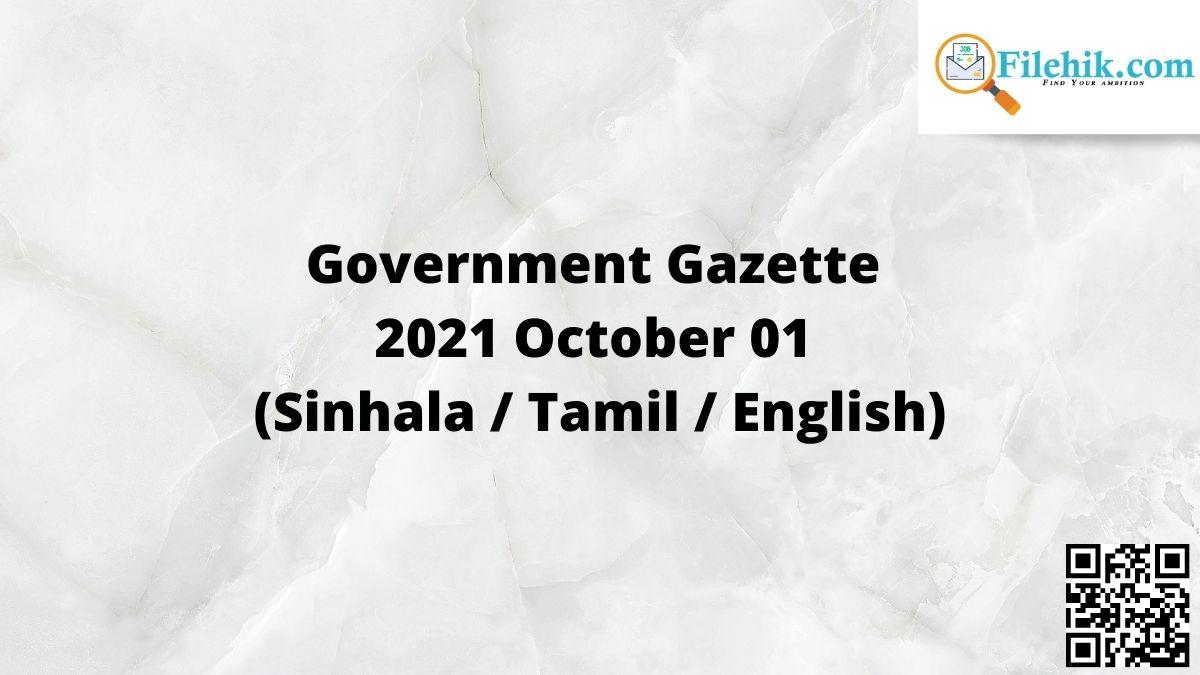 Government Gazette 2021 October 01 (Sinhala / Tamil / English) Free Download