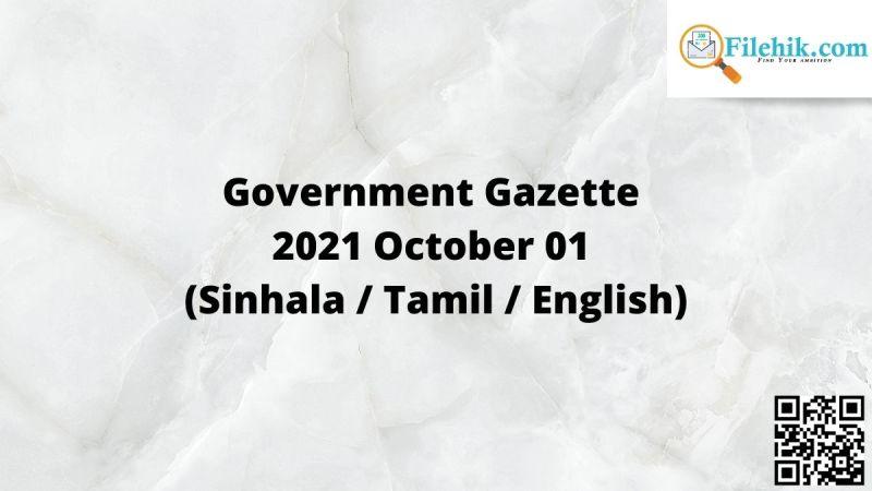 Gazette 2021 October 01