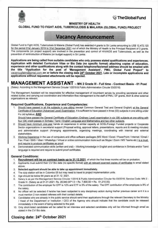 Management Assistant - Ministry Of Health Vacancy